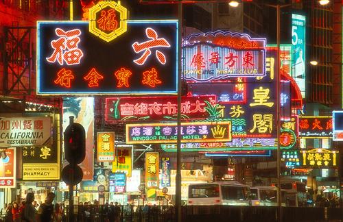 Hong Kong - Walking Routes and Promenades-102414