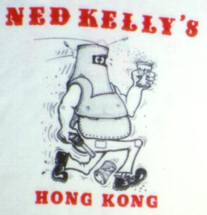 ned-kelly-f-102414