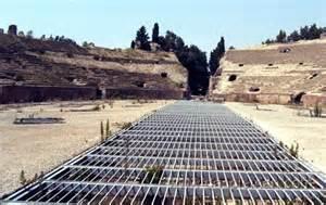 coliseum-122114